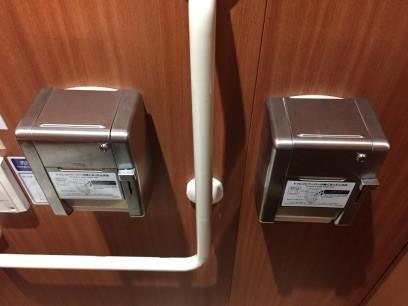 なぜ、トイレットペーパーが2個?