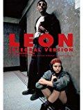 「レオン」は愛するとはなにか、人とは何かを問う映画