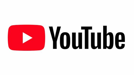 YouTubeをダウンロードしよう