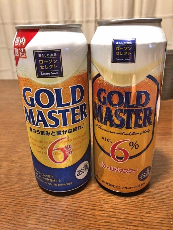 LAWSONの無印ビール「ゴールドマスター」の新旧を飲み比べた