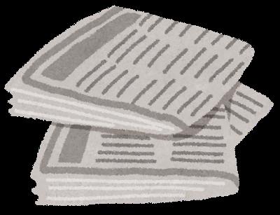 「汚れた桜」の読書感想文。〜後編。毎日新聞と西日本新聞〜