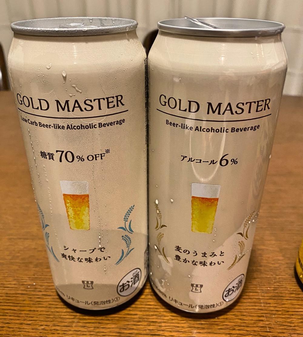 LAWSONの無印ビール「ゴールドマスター」がリニューアル