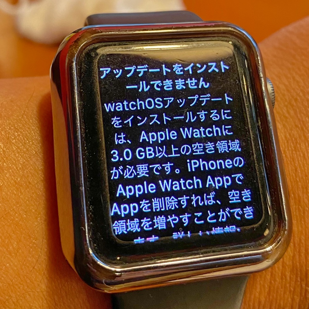 Amazonプライムデーに最新Apple Watchが登場するんだって。なくなり次第終了らしい