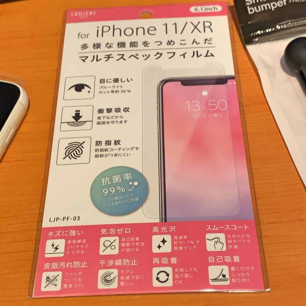 Galaxy 5G Mobile Wi-Fi SCR01 フィルム