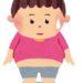 ダイエットアプリ「あすけん」が優秀すぎる!